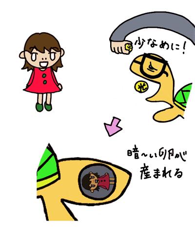 dejikame4