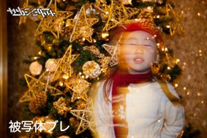 20111220-IMG_0068n