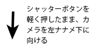 yajirushi2